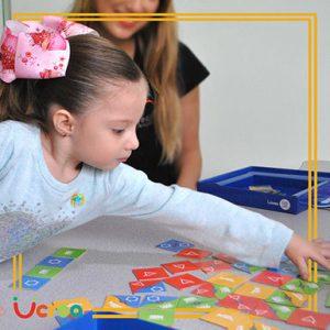 curso-ucrea instituto educativo enfocado a desarrollar las mentes del mañana